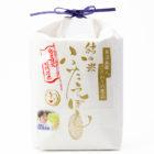 令和元年度米 魚沼産ふたえぼし(特別栽培米)