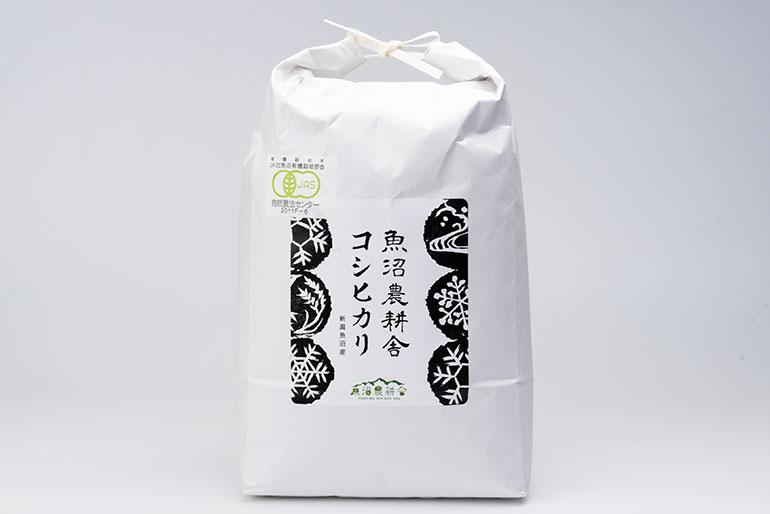 ビタミンE・食物繊維を多く含む「玄米」も販売