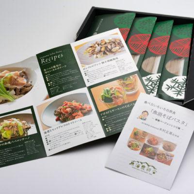 料理研究家考案のレシピが書かれたリーフレットを同梱