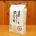 29年度米 南魚沼 塩沢産 雪むろ米 コシヒカリ(特別栽培米)