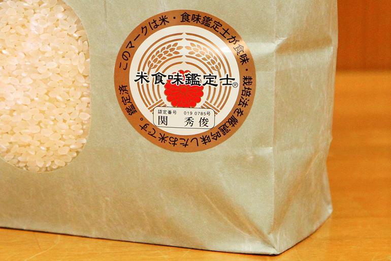 お米のソムリエ「米食味鑑定士」が育てあげたコシヒカリ