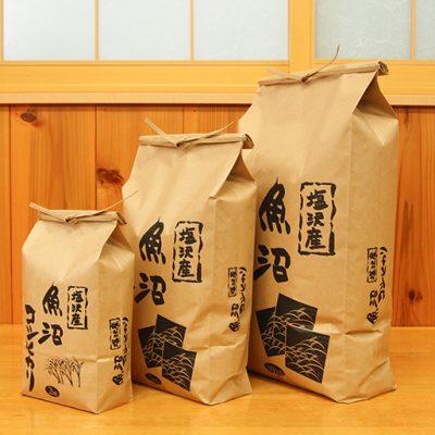 最高級ブランド塩沢産コシヒカリ