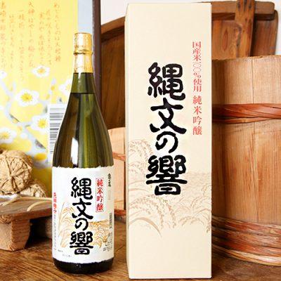 縄文の響 純米吟醸 1.8l(1升)