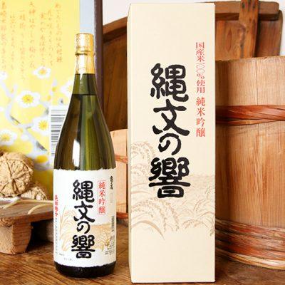 縄文の響 純米吟醸