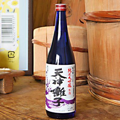 天神囃子 純米大吟醸 原酒 720ml(4合)