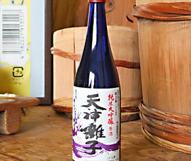 天神囃子 純米大吟醸 原酒