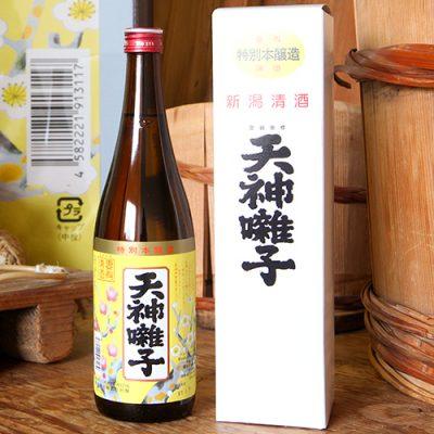 天神囃子 特別本醸造酒 720ml(4合)