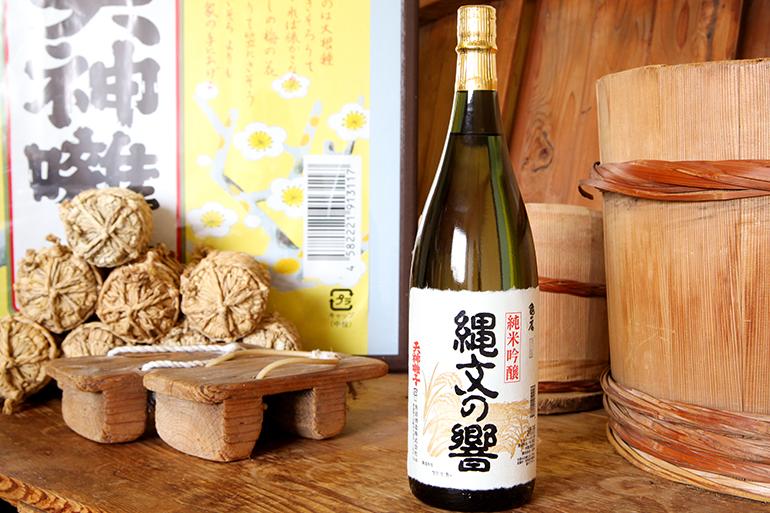 「越淡麗」と「亀の尾」を贅沢に使った日本酒