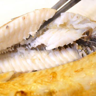 旨味の詰まった白身魚