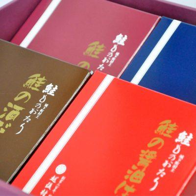 鮭ものがたり4品(塩・焼・醤・酒)