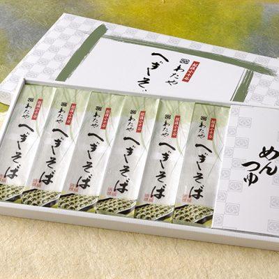 越後小千谷 わたやのへぎそば 200g×6袋(つゆ付)