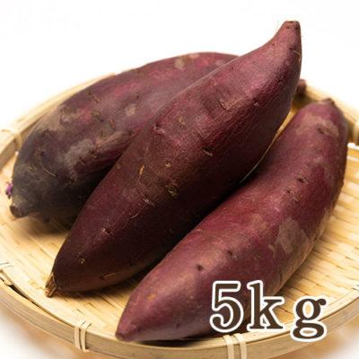 津南産 低温熟成シルクスイート(さつまいも)5kg