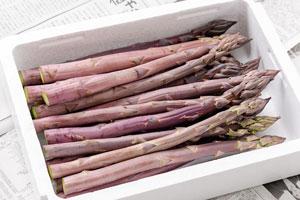 1.紫アスパラガス