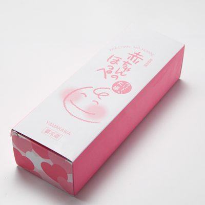 山川製菓の特製箱でお届け