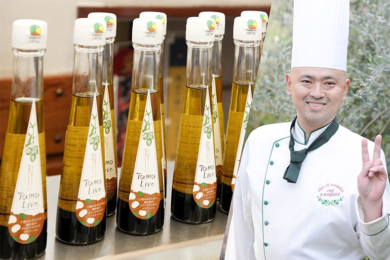 爽やかな味わいのトルコ産オリーブオイルを使用