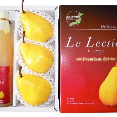 ル・レクチェ2~3個とジュース1本のセット