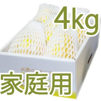 【家庭用】ル・レクチェ4kg(8~14玉)