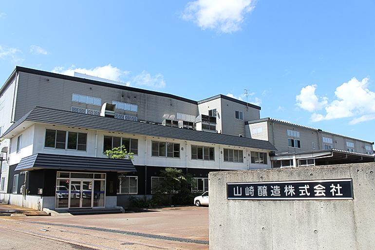 老舗醸造所である「山崎醸造」