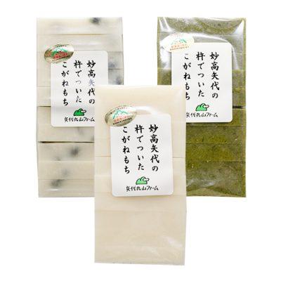 杵つき餅 3種3パック入(白1・豆1・草1)