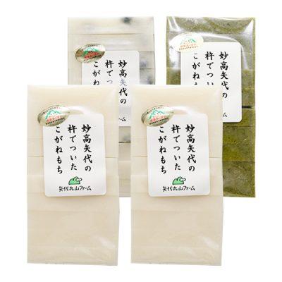 杵つき餅 3種4パック入(白2・豆1・草1)