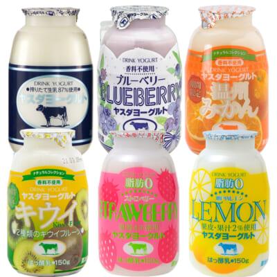飲むヨーグルト 選べる150ml×12本(春夏限定)