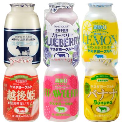 飲むヨーグルト 選べる150ml×12本(秋冬限定)