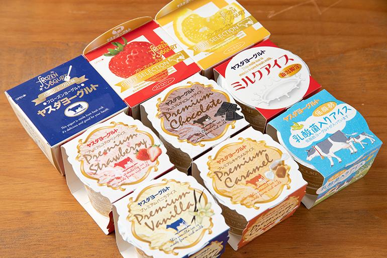 ヤスダヨーグルトのアイスクリームとフローズンヨーグルト
