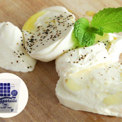 モチモチ食感の風味豊かな「モッツァレラチーズ」