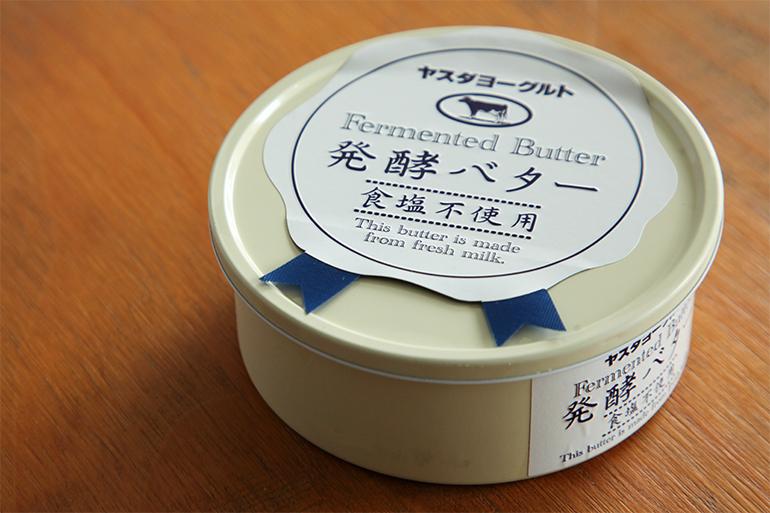 食塩不使用のちょっと贅沢な発酵バター!