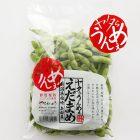 新潟産 枝豆・茶豆