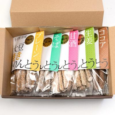 7種から選べる大豆焼きかりんとう 5袋入り