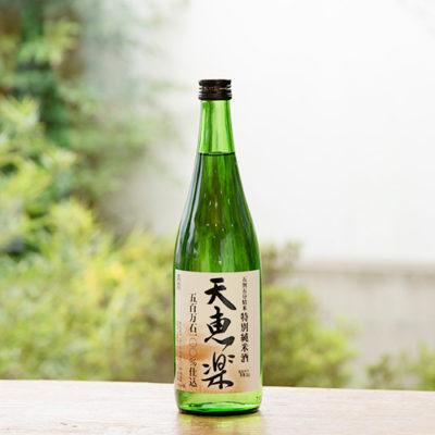 天恵楽 特別純米 720ml(4合)