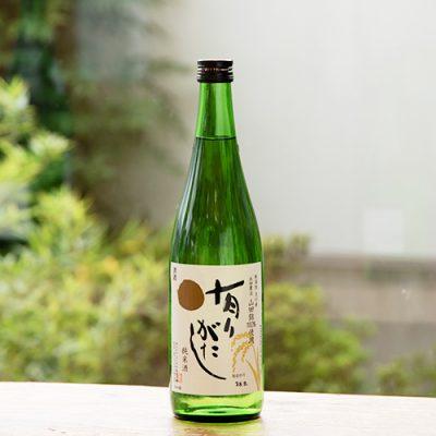 有りがたし 純米酒 720ml(4合)