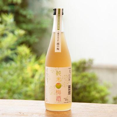 純米梅酒 720ml(4合)