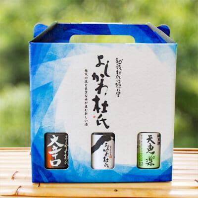 日本酒飲み比べ3本セット