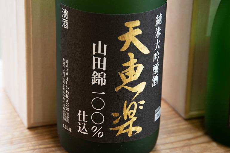 飲みやすくも奥深い味わいの日本酒