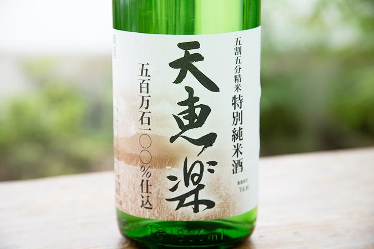 濃い旨味と深いコクが美味しい日本酒