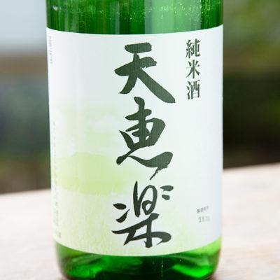 お米の豊かな風味が特徴の純米酒