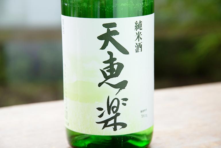 幅広い料理と相性良好。毎日の晩酌に最適な日本酒