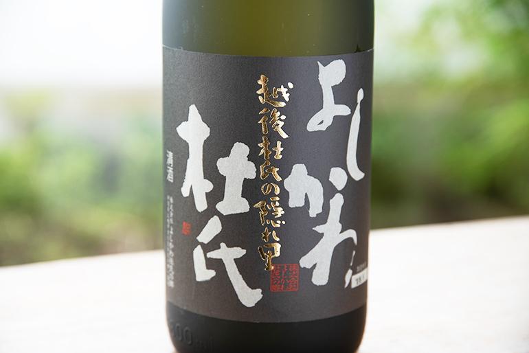 フルーティーでスッキリ飲みやすい日本酒
