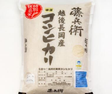 30年度米 新潟産 コシヒカリ(特別栽培米・従来品種)