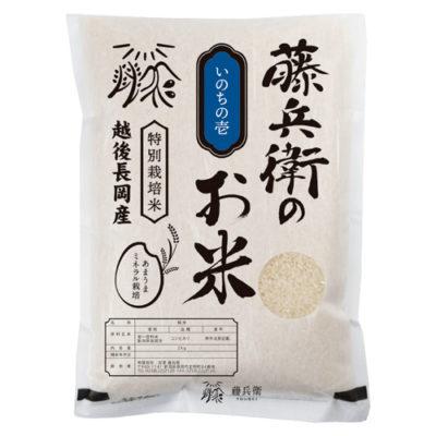 30年度米 新潟産 いのちの壱(特別栽培米)