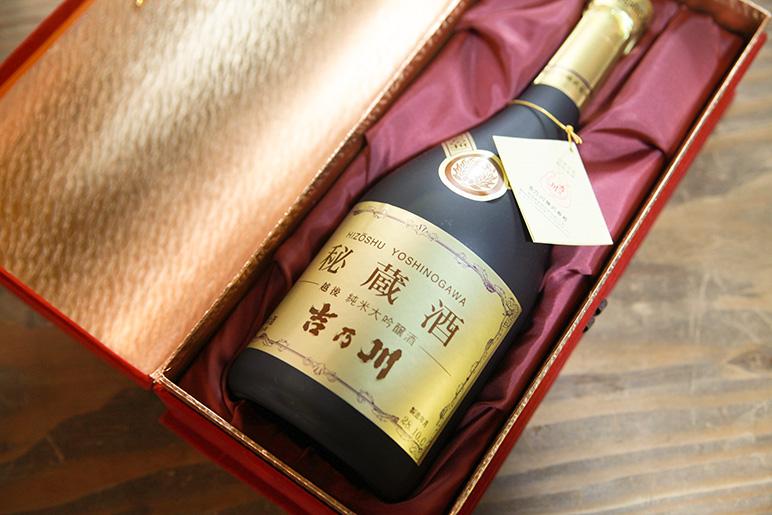 """日本酒の最高峰""""純米大吟醸""""はギフトにおすすめ"""