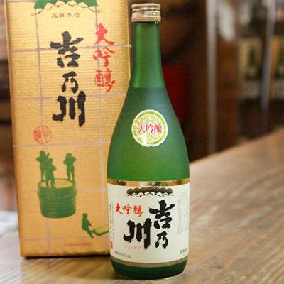 大吟醸 吉乃川 720ml(4合)