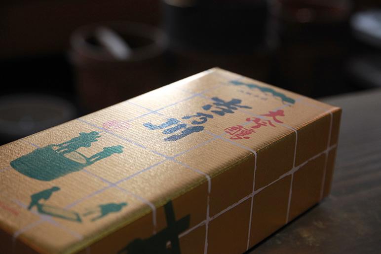 吉乃川酒造の伝統が詰まった一本
