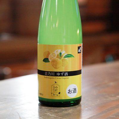 吉乃川 Sake Café ゆず酒