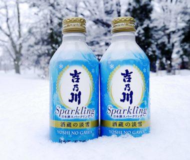 吉乃川 酒蔵の淡雪(スパークリング)