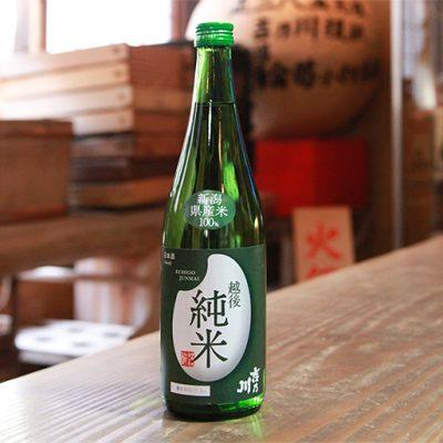 『吉乃川越後純米』カートン入りでお届けします