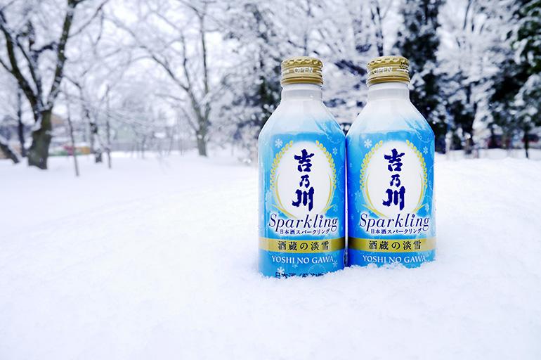 雪のようにふんわり。やわらかな発泡清酒