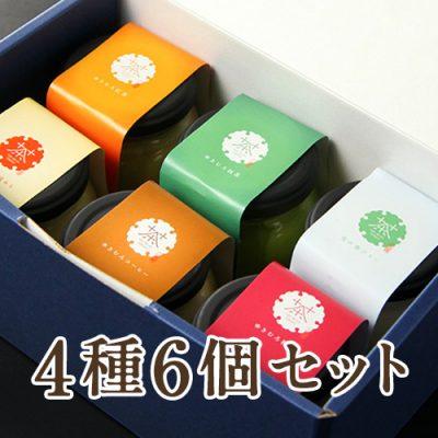 雪室銘茶プリン 4種6個セット